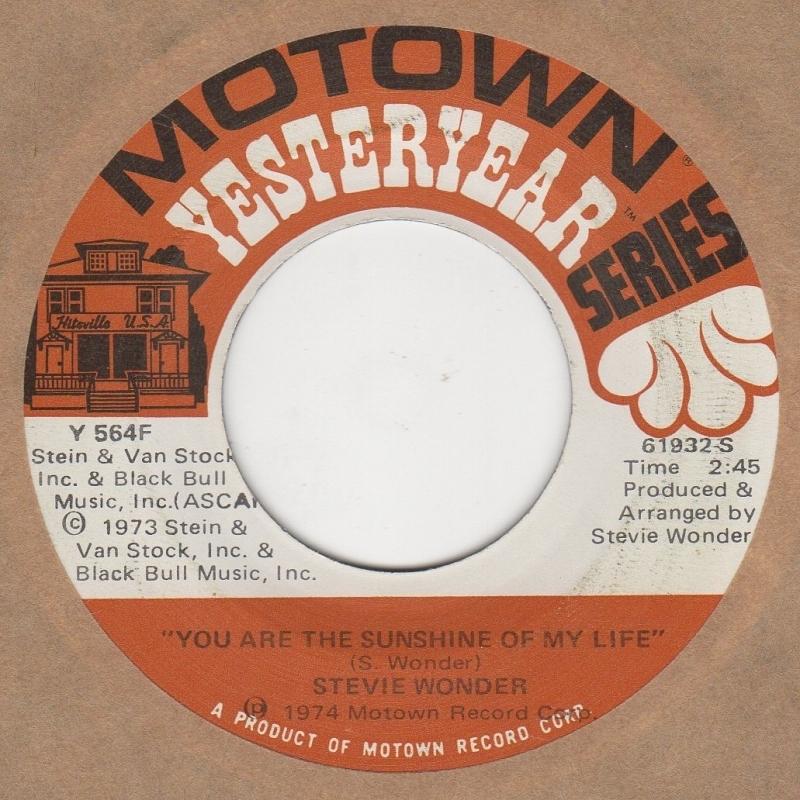 2 X Classic 60s Motown Dancers