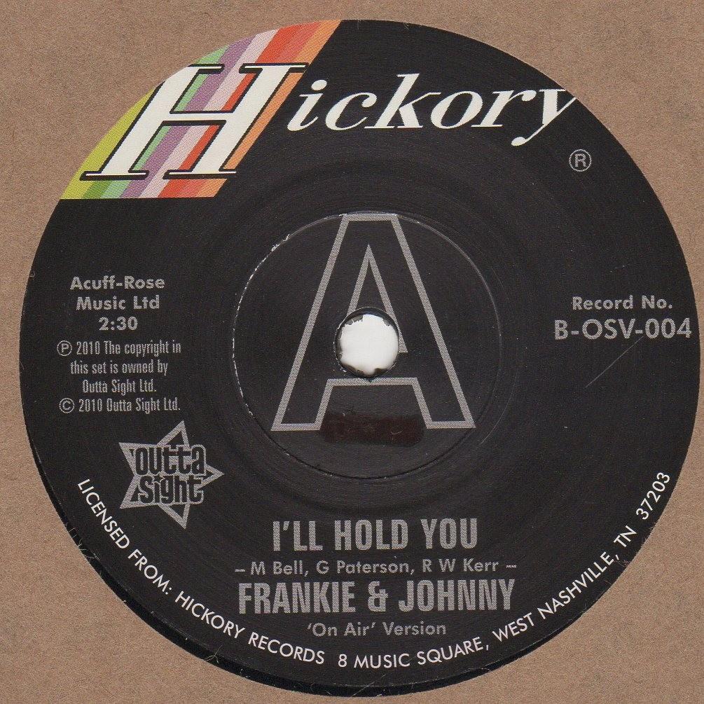 I'll Hold You (alt version)