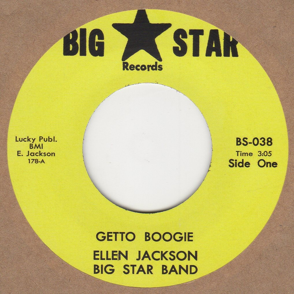 Getto Boogie
