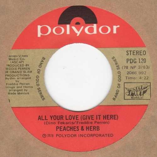 All Your Love (Give It Here) / Shake Your Groove Thing