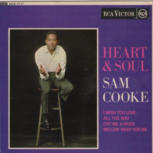 Heart & Soul EP