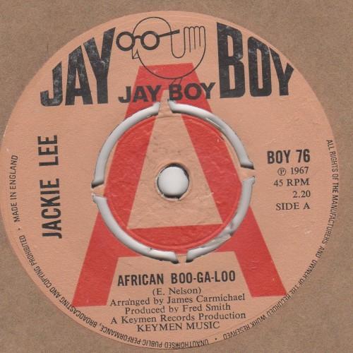 African Boo Ga Loo
